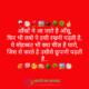 Ankhome Aajate hai Ansu Best Sad Love Shayari in Hindi 2020