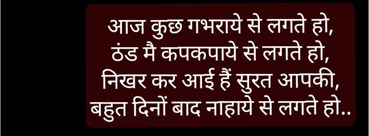 Good morning hindi shayari सुप्रभात शायरी