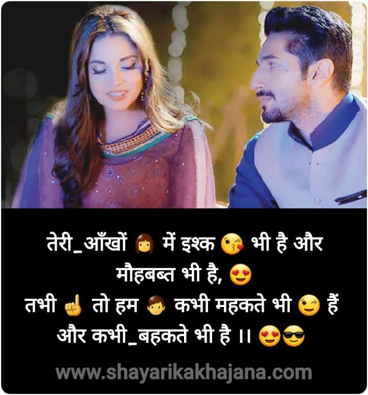 Online Girlfriends Gujarati Sad Shayari