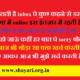 Mere Liye aaj Bhi Vo Thoda Vakt Nikalti Hai Hindi Shayari 2020
