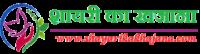 Shayari No. 1 Website शायरी, શાયરી, Gujarati shayari, Hindi shayari, Love shayari, sad shayari, attitude shayari, bewafa shayari, dard shayari,