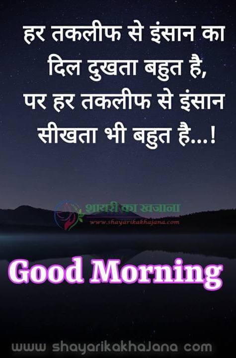 Mohobbat Motivation True Line hindi 2020
