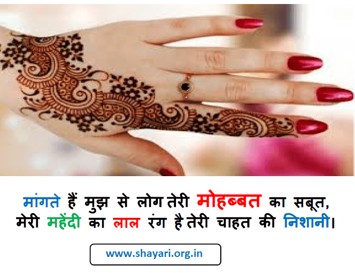 hindi shayari on husband wife relation