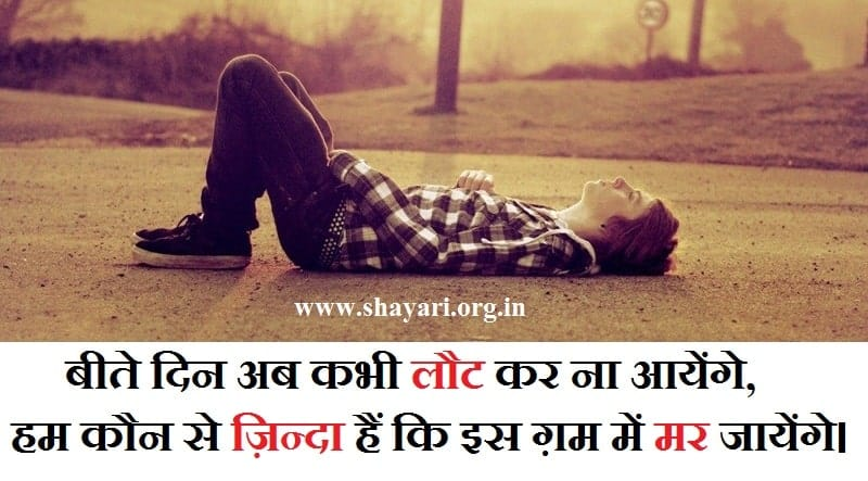 Khamoshi Ke Alfaz Hindi sad Shayari Collectoin 2020