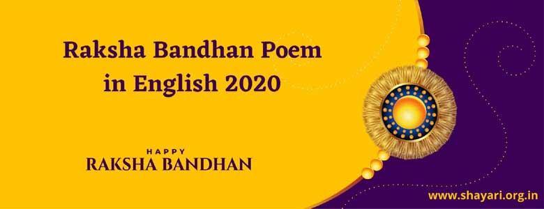 Raksha Bandhan Poem in English 2020