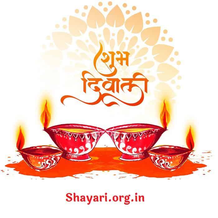Diwali Mubarak Shayari in Hindi