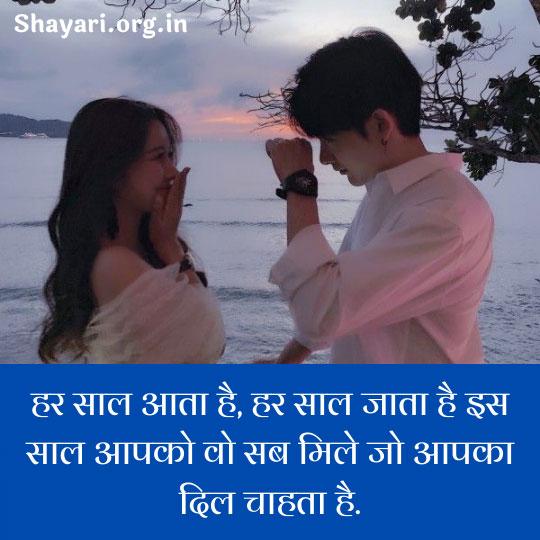 Happy Diwali Shayari for Boyfriend