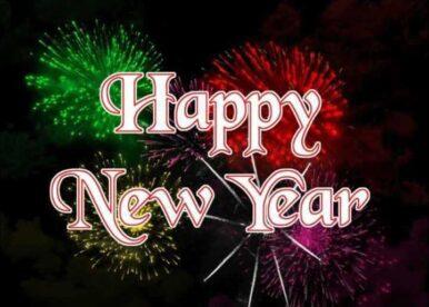 Happy New Year Gujarati Shayari