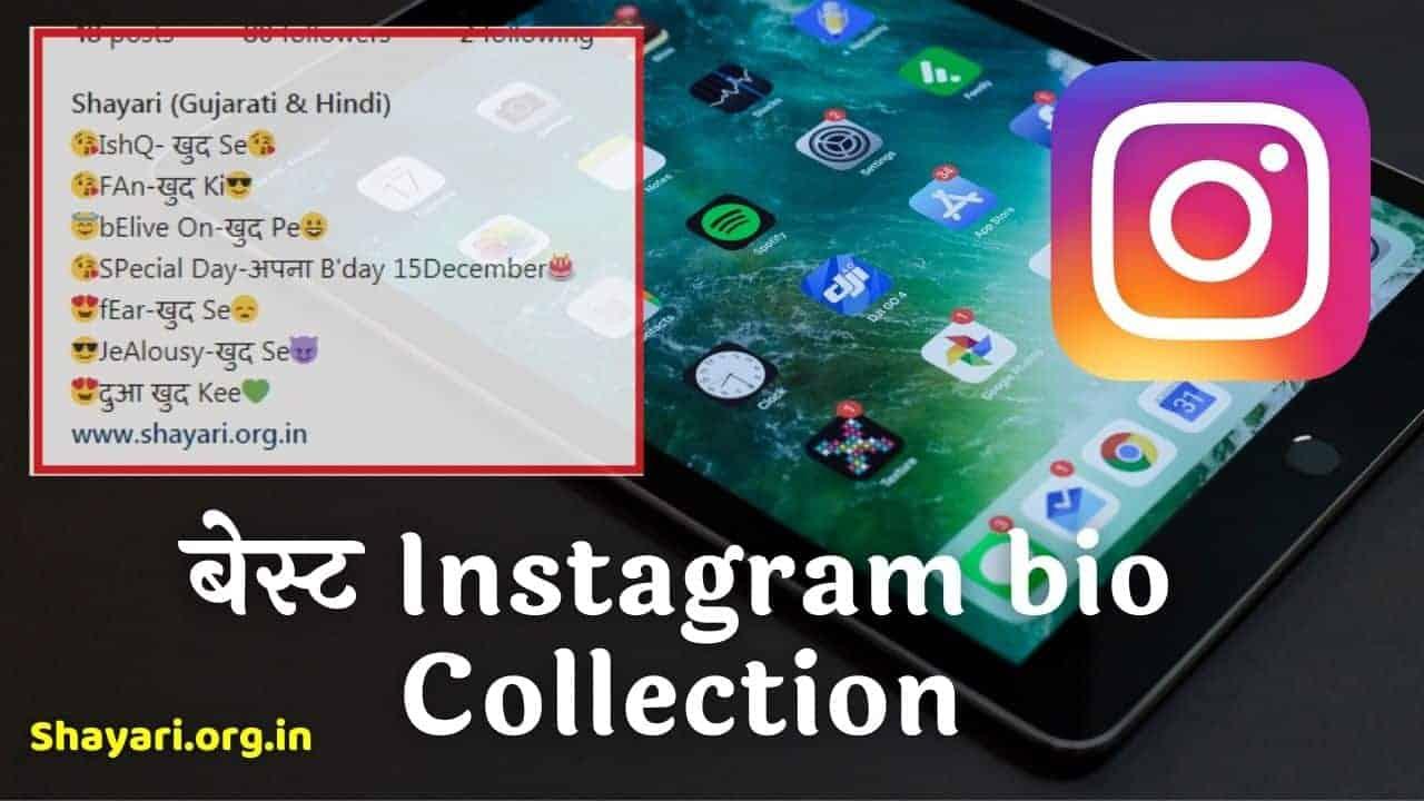 Instagram bio Collection